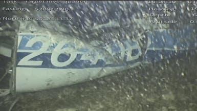 تقرير شعبة الحوادث الجوية: الربان فقد السيطرة على طائرة سالا