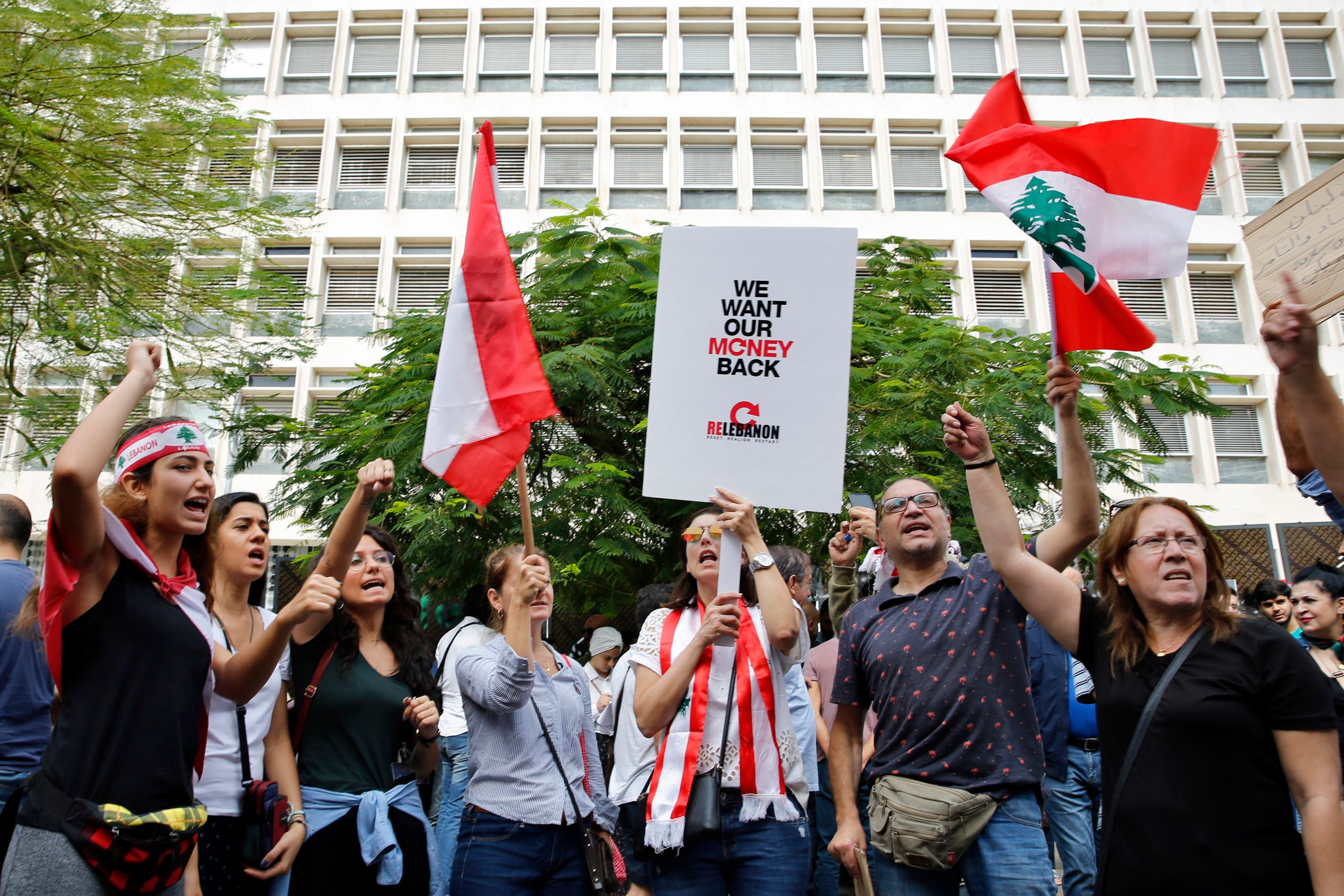 anti-government protesters chant slogans during a demonstration, in front of the Central Bank, in Beirut, Lebanon. (File Photo: AP)