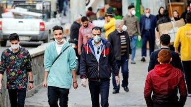 المواطن ضحية.. هكذا تتعامل إيران لمواجهة كورونا
