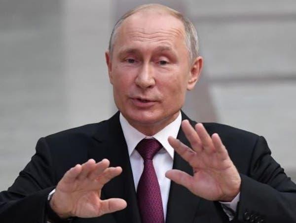 بوتين يشارك بقمة طارئة لمجموعة العشرين دعت لها السعودية