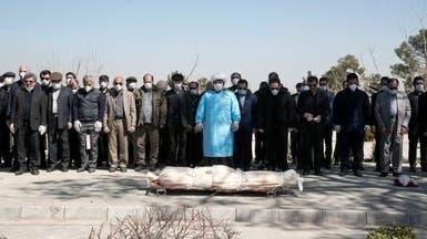 تقرير أميركي: إيران تخفي حقيقة ضحايا كورونا.. لهذه الأسباب