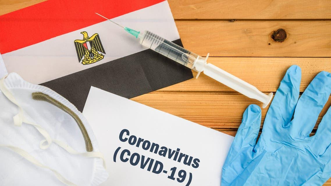 مصر فيروس كورونا