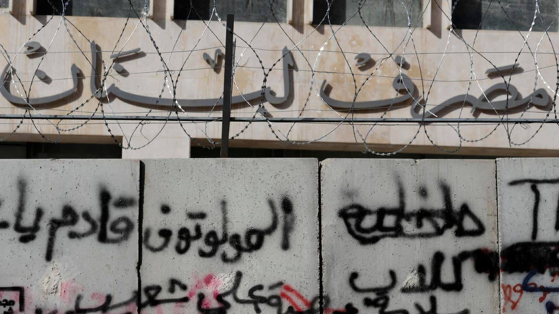 """A graffiti that reads in Arabic, """"Molotov cocktails are coming,"""" has been painted on a concrete wall in the entrance of the Lebanese Central Bank, during the protests against the Lebanese government, in Beirut on February 1, 2020. (AP)"""