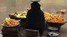 مصر الرسمية والشعبية تبحث عن صاحبة هذه الصورة