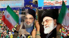 The Shia crescent is still America's biggest Middle East challenge
