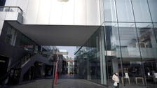 Apple stores reopen in China weeks after coronavirus lockdown