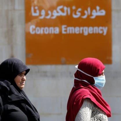 لبنان.. كورونا يصيب موظفة بقسم الوقاية في وزارة الصحة