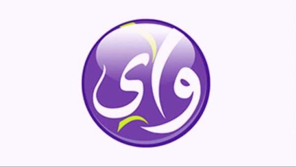 محكمة حوثية تعلن إفلاس شركة اتصالات تمهيداً للسيطرة عليها