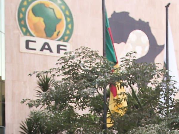 """""""كاف"""" يؤجل تصفيات كأس إفريقيا 2021"""