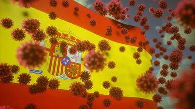 إسبانيا تعلن عن 514 حالة وفاة بكورونا خلال 24 ساعة