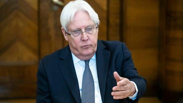 غريفثس يرحب بالتوافق على تسريع تنفيذ اتفاق الرياض