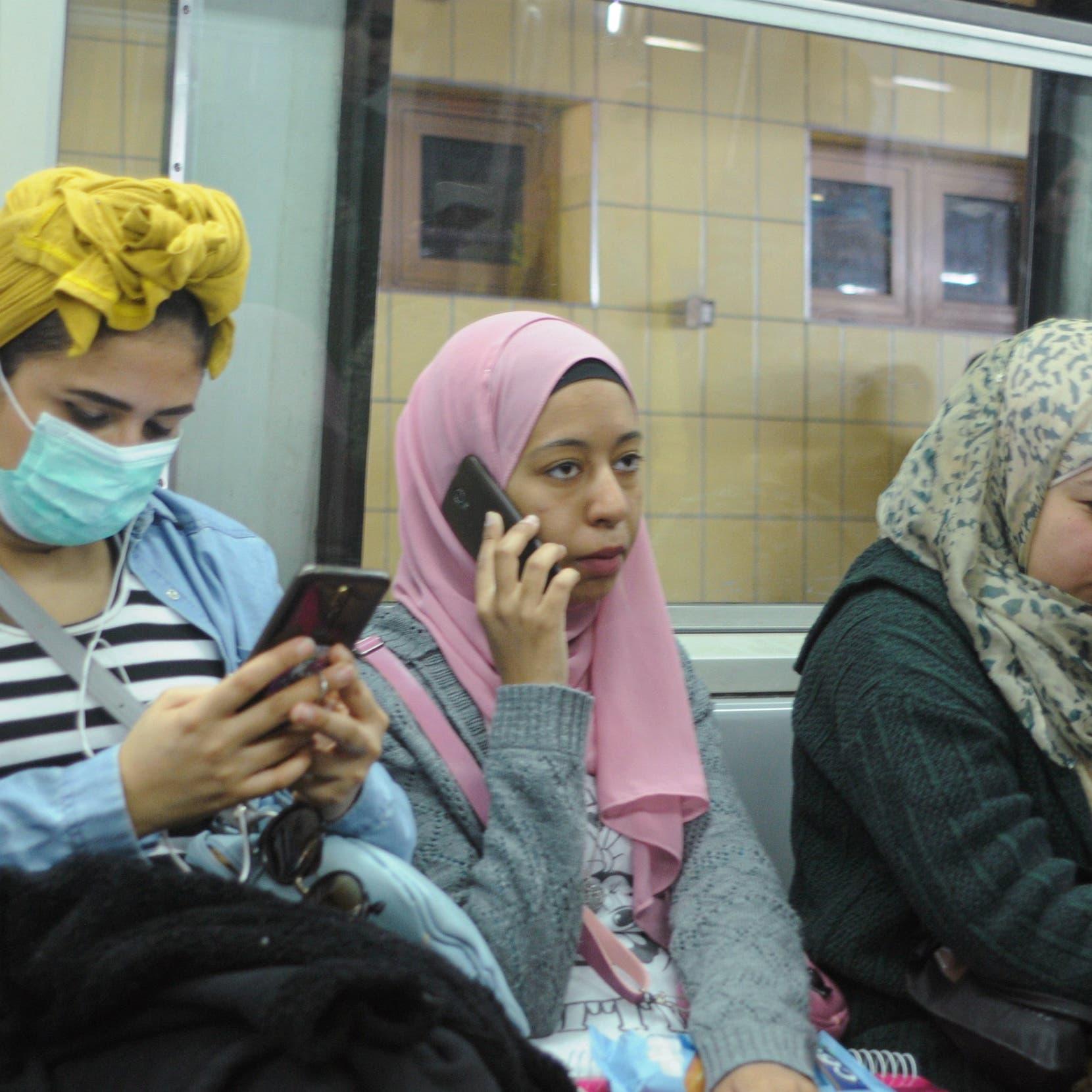 الصحة المصرية: 17 إصابة جديدة بكورونا و 33 حالة شفاء