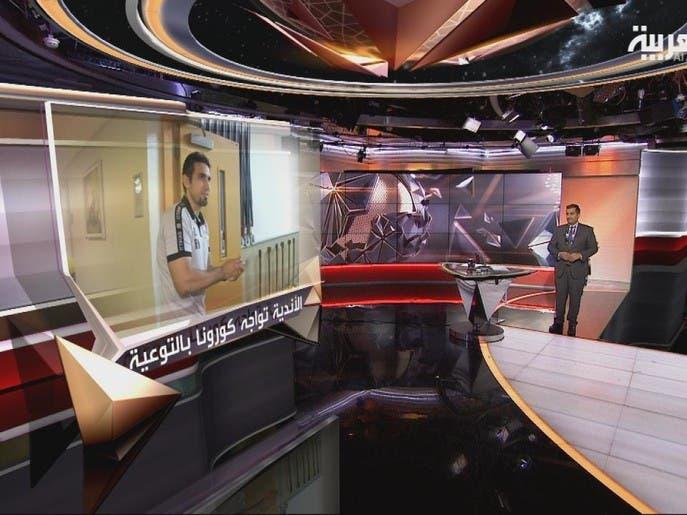 في المرمى | الاندية السعودية وإجراءات احترازية لفيروس كورونا...
