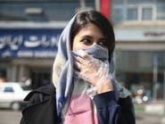رغم العزل وتفشي كورونا.. شاهد زواراً أجانب في قم الإيرانية