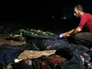 384 ألف قتيل حصيلة 9 سنوات من الحرب المدمرة بسوريا