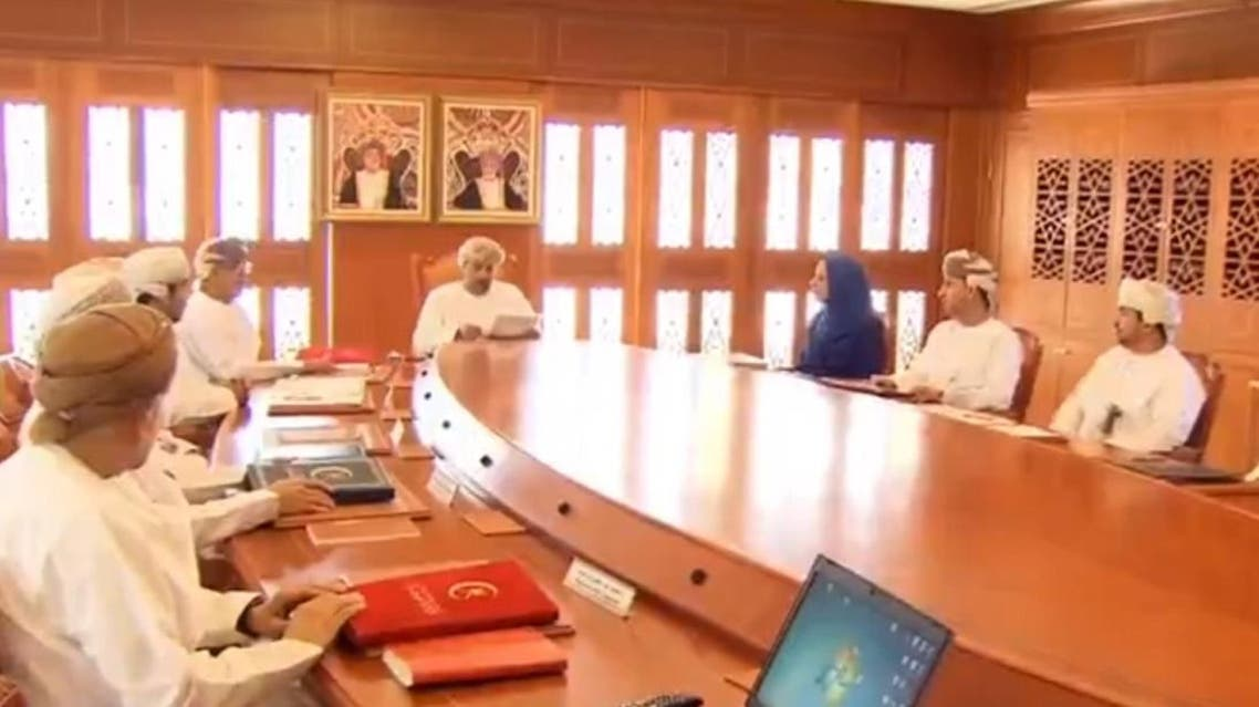 Screengrab for the Omani Supreme Committee on COVID_19. (Courtesy/@OmanTVGeneral)
