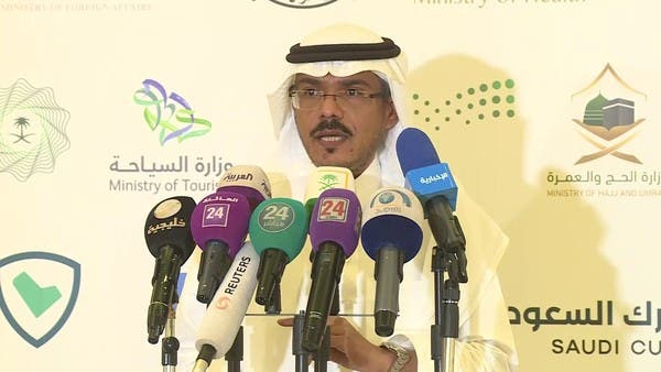 الصحة السعودية: 119 إصابة جديدة بكورونا بسبب  المخالطة
