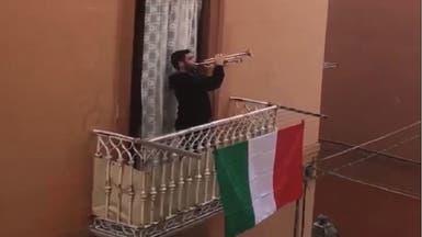 شاهد الطليان يغنون من الشرفات ويقولون للوباء: لن نخضع