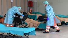 Coronavirus death toll in Italy jumps to 1,441