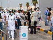 كورونا في الدول العربية.. ارتفاع عدد الإصابات وتعليق الفعاليات