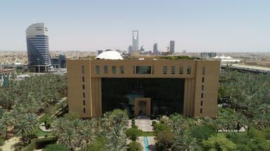السعودية تستثني صناعات بالقطاع الخاص من تعليق حضور الموظفين