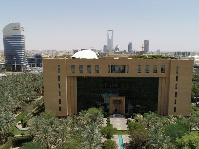 كيف تتعامل البنوك السعودية مع تراجع أسعار الفائدة؟