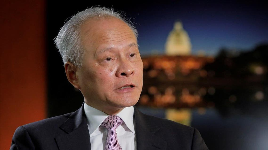 China's ambassador to the United States Cui Tiankai answers reporters questions during an interview with Reuters in Washington. (File photo: Reuters)