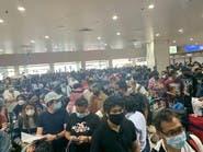 السعودية تجلي 250 مواطناً من الفلبين