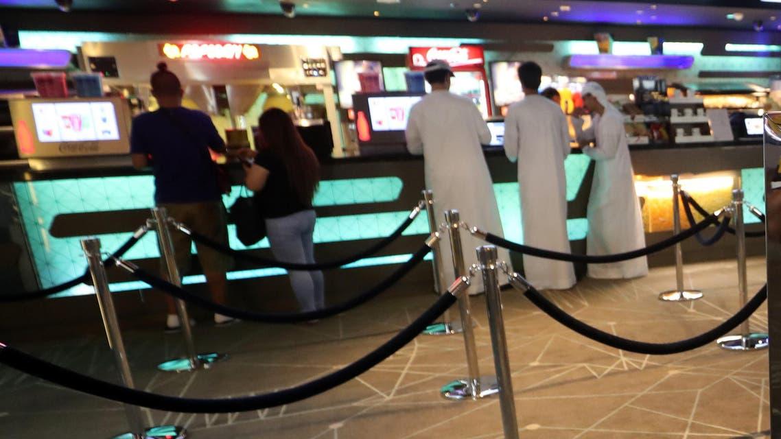 Roxy Cinemas in Dubai. (File photo: AFP)