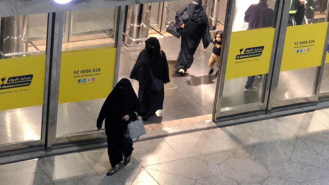 Saudi women are seen arriving at King Fahd International Airport in Dammam, Saudi Arabia. (Reuters)