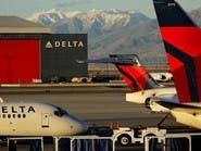 بشرى.. خطة إنقاذ لقطاع الطيران الأميركي بـ58 ملياراً