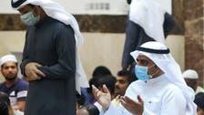 کویت: کرونا وائرس کے باعث اذان کے ذریعے گھروں میں نماز پڑھنے کی ہدایت، ویڈیو وائرل