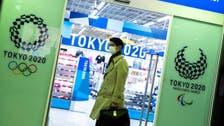 Coronavirus: Japan ends state of emergency in all areas