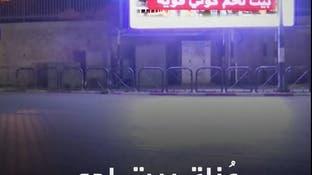 بيت لحم تدخل أسبوعها الثاني من الإغلاق خوفا من كورونا