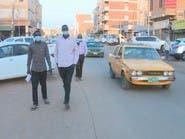 السودان يفرض حظر تجول وإصابات كورونا بالأردن وقطر