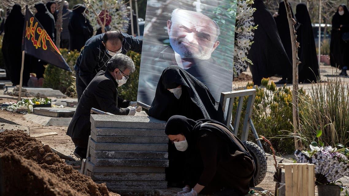 إيران (أسوشييتد برس)