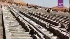 ایران: قُم میں خالی قبورکرونا وائرس سے مرنے والوں کی اجتماعی تدفین کی منتظر