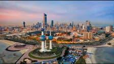 """""""مكافحة غسل الأموال"""" الكويتية تصدر إجراءات احترازية لـ56 شركة مخالفة"""