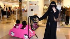 کرونا وائرس:سعودی عرب میں بڑے مال بند ،کیفے اورریستورانوں میں کھانوں پر پابندی
