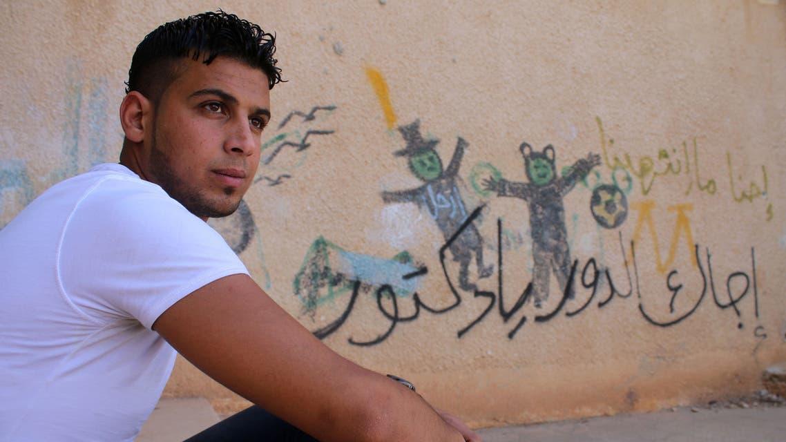 درعا 2011
