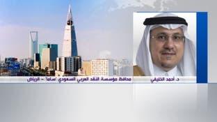 محافظ ساما للعربية: تأجيل الأقساط يشمل كل من فقد وظيفته بسبب كورونا