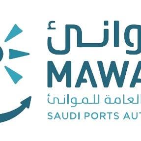 السعودية توقف الرحلات البحرية مع عدة دول