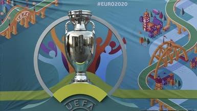 الاتحاد النرويجي يؤكد تأجيل بطولة أوروبا إلى 2021