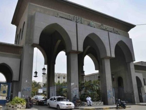 عزل أستاذ بجامعة الأزهر باع الامتحانات للطالبات