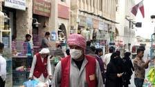 Coronavirus: Qatar offers guarantees to local banks worth 3 bln riyals