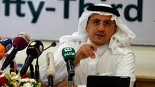 Saudi central bank will intervene if liquidity needed: Governor