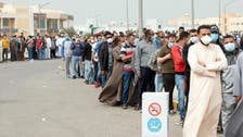 Kuwait confirms seven new coronavirus cases, total up to 130