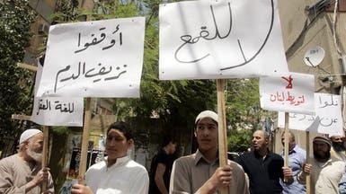 صراع خفي يشعل درعا.. أكبر مظاهرة لإسقاط النظام