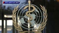 متسللون على صلة بإيران استهدفوا موظفي منظمة الصحة العالمية