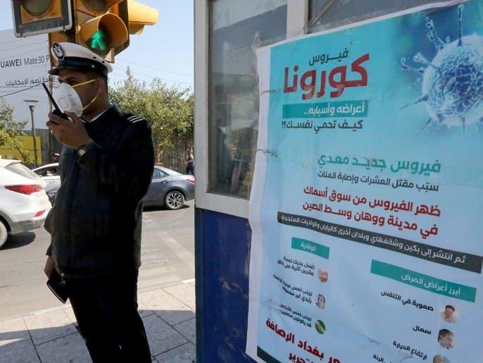 العراق يحارب كورونا.. حظر تجول في بغداد وإغلاق النجف